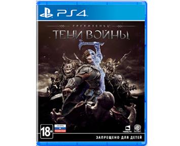 Middle-earth: Shadow of War [Тени войны](Русская версия)(PS4)