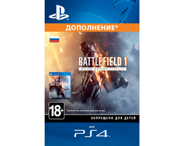 BATTLEFIELD 1 � DELUXE EDITION UPGRADE (����������) [PS4, ����� ��������� ����]