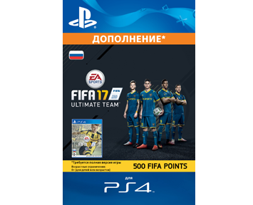 FIFA 17 Ultimate Team -     500 ����� FIFA Points (����������) [PS4, ����� ��������� ����]