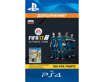 FIFA 17 Ultimate Team -     750 ����� FIFA Points (����������) [PS4, ����� ��������� ����]