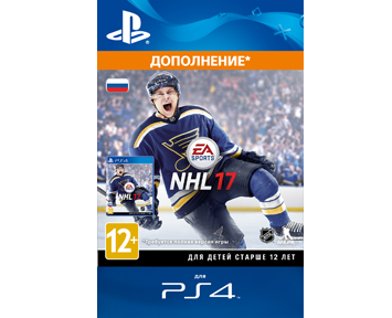 NHL 17 Ultimate Team -   2 200 ����� FIFA Points (����������) [PS4, ����� ��������� ����]