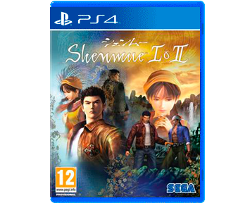 Shenmue 1 & 2 HD Remaster (PS4)  ПРЕДЗАКАЗ!
