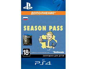 Fallout 4 - Season Pass (����������) [PS4, ����� ��������� ����]