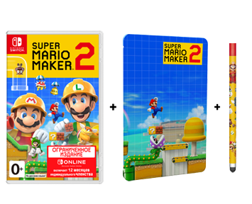 Super Mario Maker 2 Limited Edition (Русская версия)(Nintendo Switch) ПРЕДЗАКАЗ!