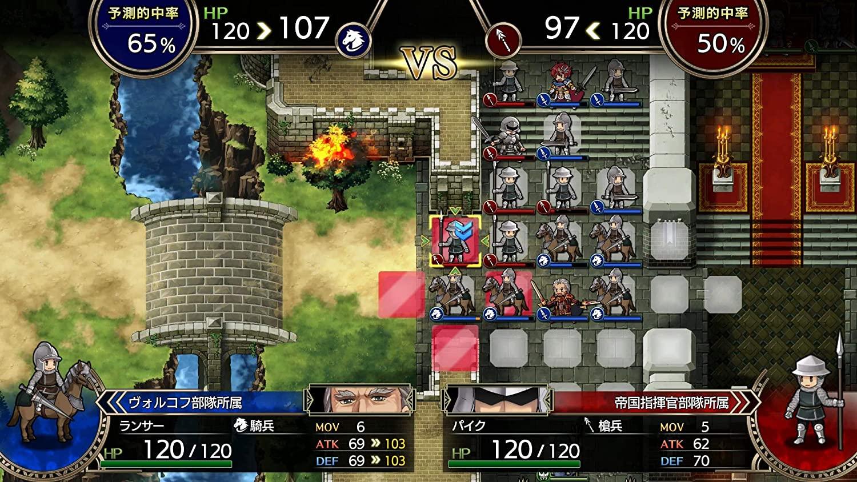 Langrisser I & II  PS4 дополнительное изображение 3