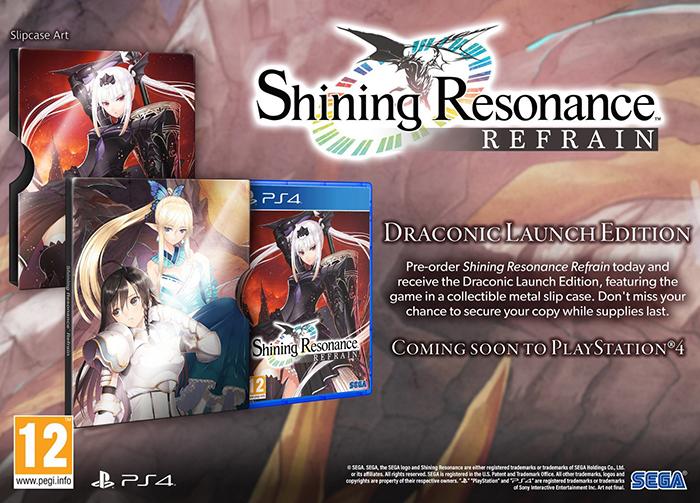 Shining Resonance Refrain Draconic Launch Edition  PS4 дополнительное изображение 1
