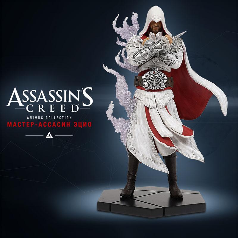 Assassin's Creed  Ezio Animus Collection Мастер-ассасин Эцио дополнительное изображение 1