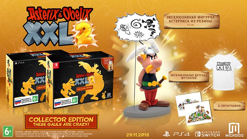 Asterix and Obelix XXL2 Collector Edition  PS4 дополнительное изображение 1