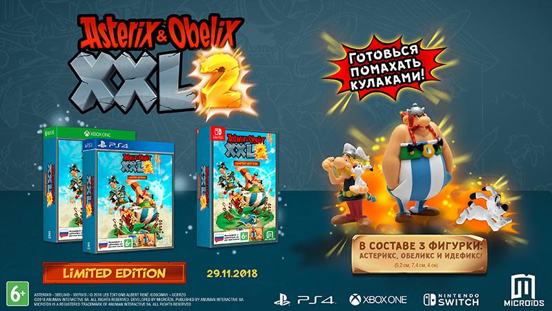 Asterix and Obelix XXL2 Limited Edition  Nintendo Switch дополнительное изображение 1