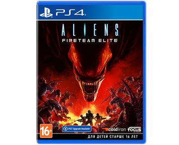 Aliens: Fireteam Elite (Русская версия)(PS4)