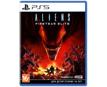 Aliens: Fireteam Elite (Русская версия)(PS5)