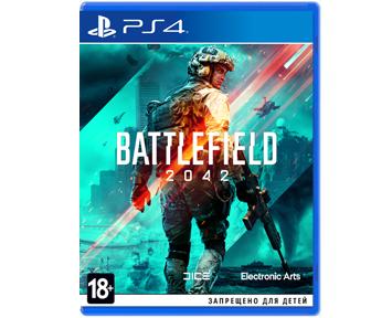 Battlefield 2042 (Русская версия)(PS4) ПРЕДЗАКАЗ!