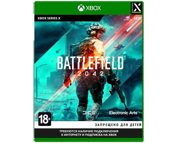 Battlefield 2042 (Русская версия)(Xbox Series X) ПРЕДЗАКАЗ!