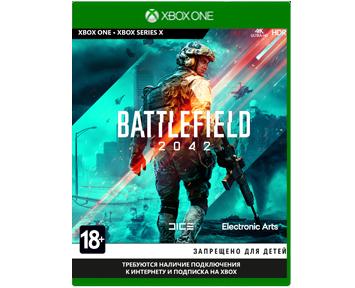 Battlefield 2042 (Русская версия)(Xbox One) ПРЕДЗАКАЗ!