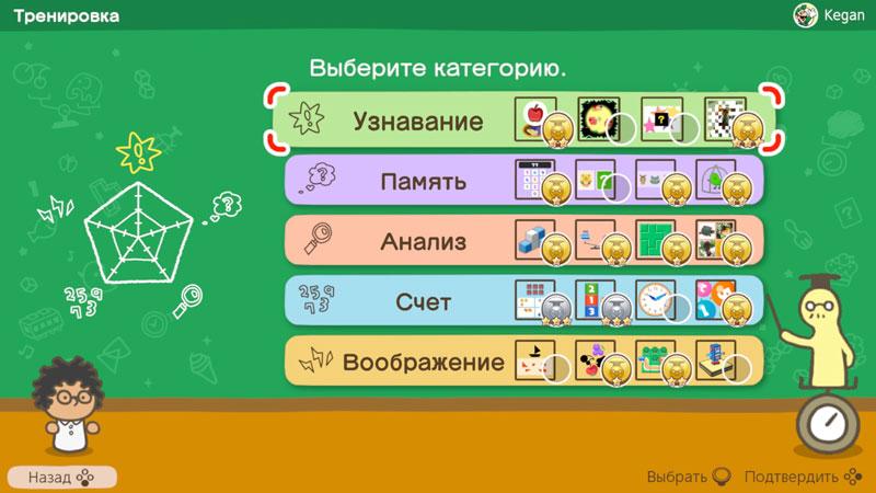 Big Brain Academy Brain vs Brain  Nintendo Switch  дополнительное изображение 2