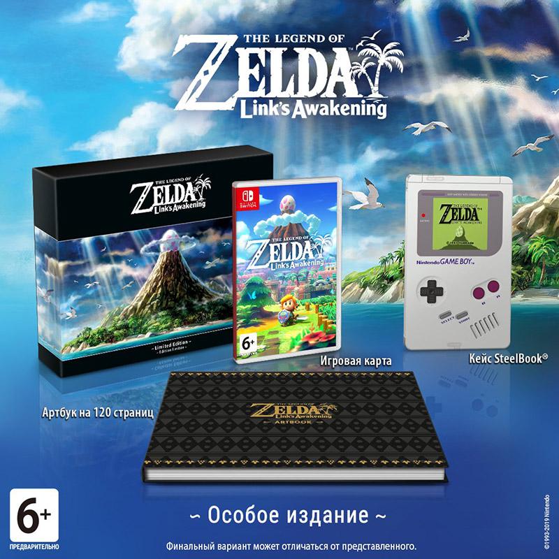 Legend of Zelda Links Awakening Limited Edition  Nintendo Switch дополнительное изображение 1