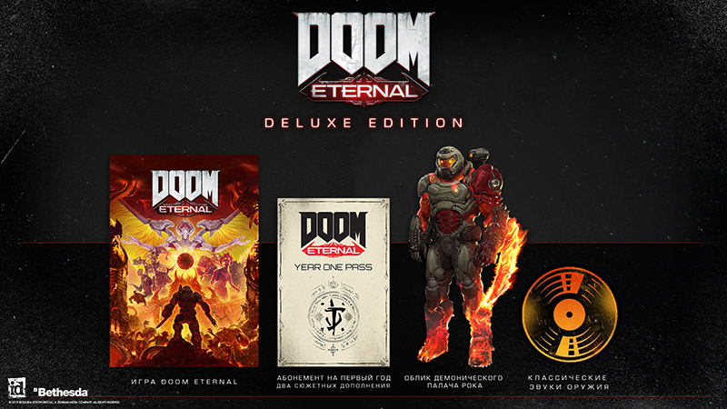 Doom Eternal Deluxe Edition  PS4 дополнительное изображение 1