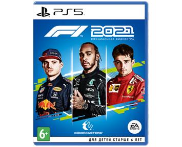 F1 2021 (Русская версия)(PS5)