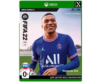 FIFA 22 (Русская версия)(Xbox Series X) ПРЕДЗАКАЗ!