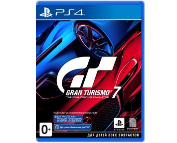 Gran Turismo 7 (Русская версия)(PS4) ПРЕДЗАКАЗ!