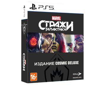 Стражи Галактики Marvel Cosmic Deluxe (Русская версия)(PS5) ПРЕДЗАКАЗ!