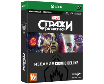 Стражи Галактики Marvel Cosmic Deluxe (Русская версия)(Xbox One/Series X) ПРЕДЗАКАЗ!