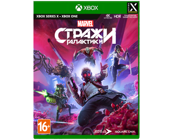 Стражи Галактики Marvel (Русская версия)(Xbox One/Series X) ПРЕДЗАКАЗ!