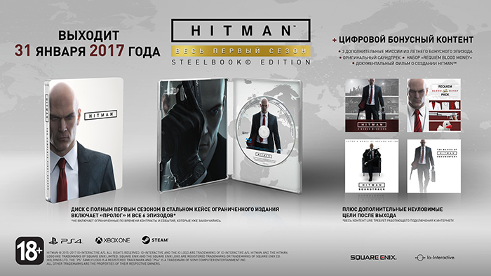 Hitman The Complete First Season Steelbook Edition  PS4 дополнительное изображение 1