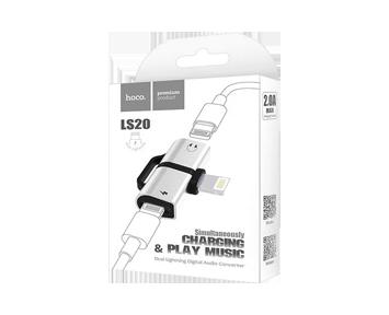 Переходник HOCO LS20 Lightning/Dual Lightning