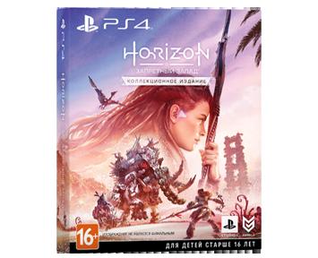 Horizon Special Edition Запретный Запад [Forbidden West](Русская версия)(PS4) ПРЕДЗАКАЗ!