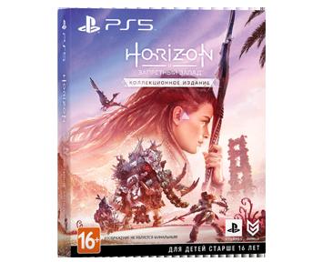 Horizon Special Edition Запретный Запад [Forbidden West](Русская версия)(PS5) ПРЕДЗАКАЗ!