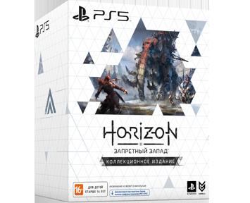 Horizon Collectors Edition Запретный Запад (Русская версия)(Код на скачку!)(PS4,PS5) ПРЕДЗАКАЗ!