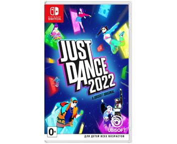 Just Dance 2022 (Русская версия)(Nintendo Switch) ПРЕДЗАКАЗ!