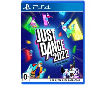 Just Dance 2022 (Русская Версия)(PS4) ПРЕДЗАКАЗ!