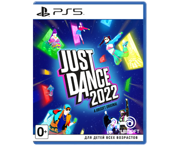 Just Dance 2022 (Русская Версия)(PS5) ПРЕДЗАКАЗ!