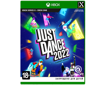 Just Dance 2022 (Русская Версия)(Xbox One/Series X) ПРЕДЗАКАЗ!