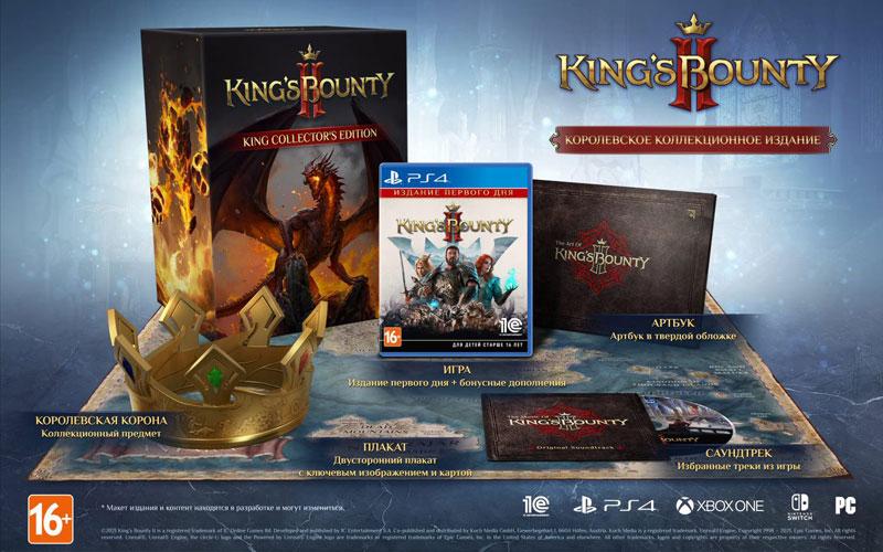King Bounty II Королевское издание  PS4  дополнительное изображение 1
