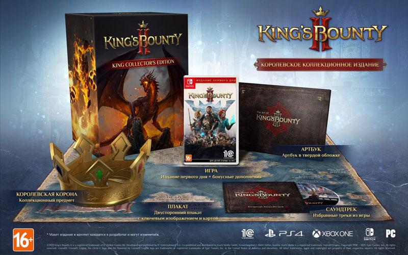King Bounty 2  II Королевское издание  Nintendo Switch  дополнительное изображение 1