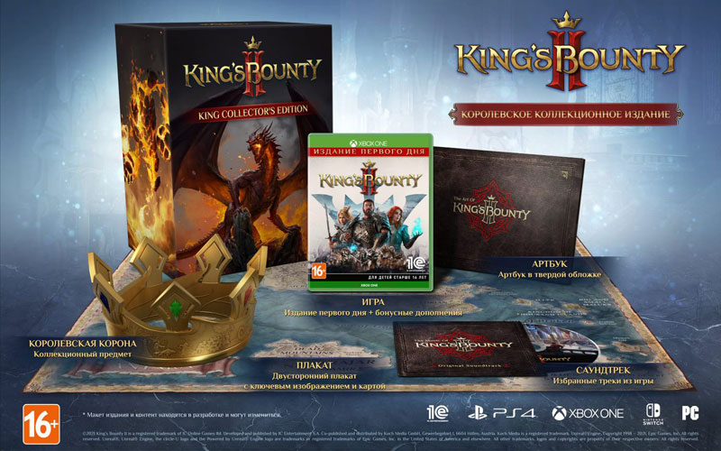 King Bounty 2  II Королевское издание  Xbox One/Series X  дополнительное изображение 1
