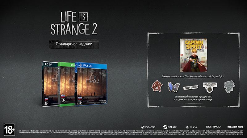 Life is Strange 2  Xbox One дополнительное изображение 1