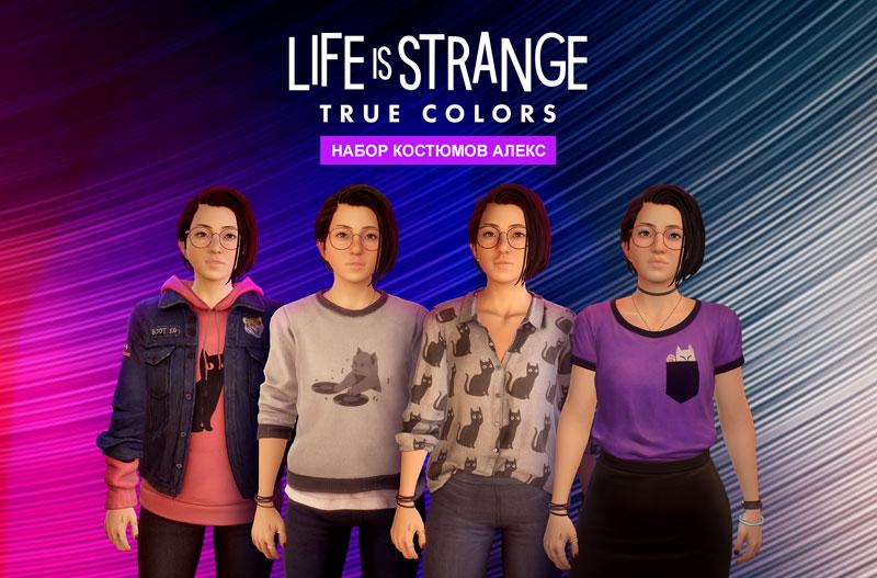 Life is Strange True Colors  PS5  дополнительное изображение 5