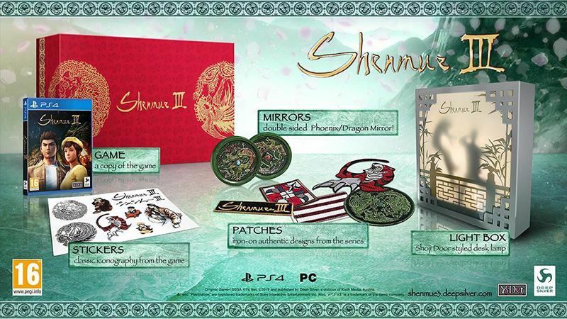 Shenmue III Collector Edition  PS4 дополнительное изображение 1