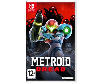 Metroid Dread (Русская версия)(Nintendo Switch) ПРЕДЗАКАЗ!