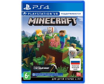 Minecraft (поддержка PS VR)(Русская версия)(PS4)