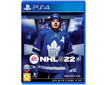 NHL 22 (Русская версия)(PS4)