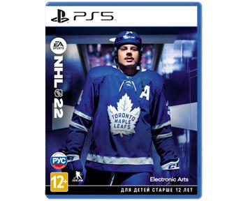 NHL 22 (Русская версия)(PS5)