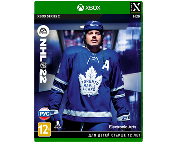 NHL 22 (Русская версия)(Xbox Series X) ПРЕДЗАКАЗ!