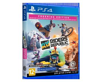 Riders Republic Freeride Edition (Русская версия)(PS4) ПРЕДЗАКАЗ!