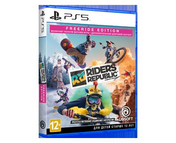 Riders Republic Freeride Edition (Русская версия)(PS5) ПРЕДЗАКАЗ!