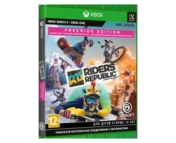 Riders Republic Freeride Edition (Русская версия)(Xbox One/Series X) ПРЕДЗАКАЗ!